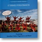 "Hataklit Israeli Music ""Israeli Folk Dances"""