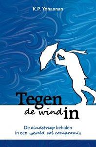 """GELOOFSOPBOUW K.P. Yohannan """"Tegen de wind in"""""""