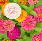 Garden of Grace - Wandkalender 2020 Large