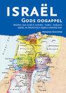 Israël Gods Oogappel | MCMS.nl
