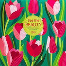 See The Beauty 2019 | MCMS.nl