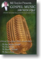 """Various Artists """"Gospel Music Southern Style"""""""