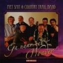 """Country Trail Band (met Piet Smit), """"Ga naar het wonder"""""""