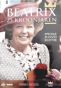 BEATRIX 25 Kroonjaren 1980-2005 | Documentaire | TV