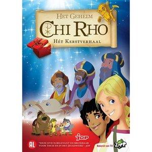 ANIMATIEFILM CHI RHO-HET KERSTVERHAAL | Animatie | Kinderen