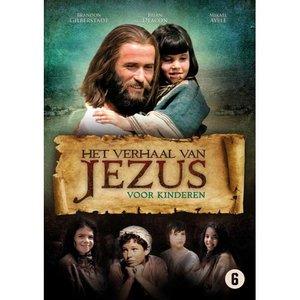 HET VERHAAL VAN JEZUS VOOR KINDEREN | Bijbels drama | Kinderen