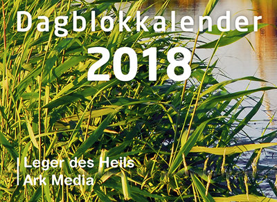 """DAGBLOK 2018  """"Dag in dag uit"""""""