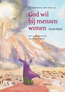 God wil bij mensen wonen | MCMS.nl