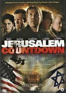 Jerusalem Countdown - Thriller