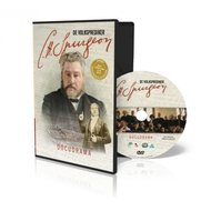 Spurgeon, de Volksprediker - Docudrama