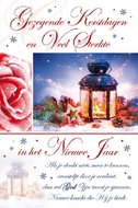 Kerstwenskaart 9736 | mcms.nl