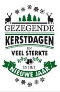 Kerstwenskaart 9711 | mcms.nl